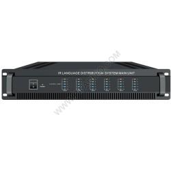 Language distribution system PTM-600 IR