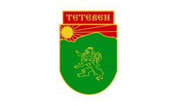MUNICIPALITY of TETEVEN