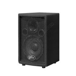 Passive Speaker PS-08