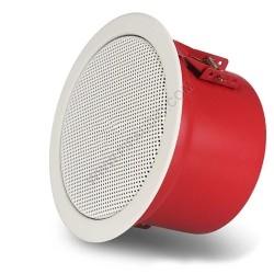 Ceiling speaker DS-206